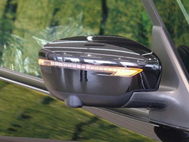 ハイウェイスターV 登録済未使用車 セーフティパックA 両側電動スライドドア 衝突被害軽減装置 プロパイロット インテリジェントルームミラー アラウンドビューモニター LEDヘッド クリアランスソナー 禁煙車(39枚目)