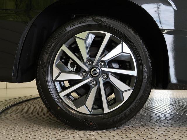 ハイウェイスターV 登録済未使用車 セーフティパックA 両側電動スライドドア 衝突被害軽減装置 プロパイロット インテリジェントルームミラー アラウンドビューモニター LEDヘッド クリアランスソナー 禁煙車(40枚目)