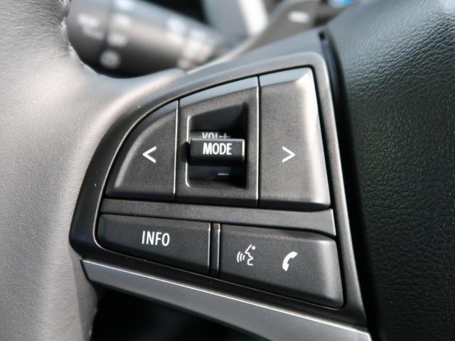 ハイブリッドXターボ メーカー9型ナビ 全周囲モニター ビルトインETC 前席シートヒーター クリアランスソナー LEDヘッドライト ターボ車 純正アルミホイール 車線逸脱警報 レーダークルーズコントロール スマートキー(24枚目)