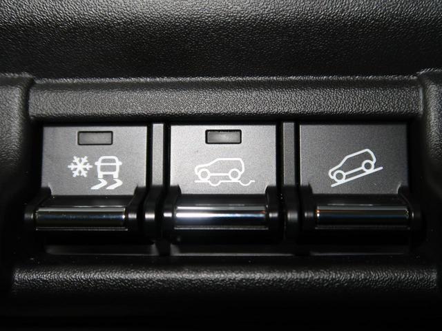 ハイブリッドXターボ メーカー9型ナビ 全周囲モニター ビルトインETC 前席シートヒーター クリアランスソナー LEDヘッドライト ターボ車 純正アルミホイール 車線逸脱警報 レーダークルーズコントロール スマートキー(32枚目)