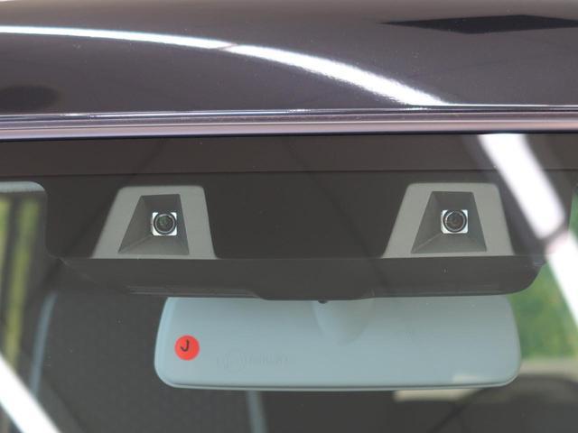 ハイブリッドXターボ メーカー9型ナビ 全周囲モニター ビルトインETC 前席シートヒーター クリアランスソナー LEDヘッドライト ターボ車 純正アルミホイール 車線逸脱警報 レーダークルーズコントロール スマートキー(36枚目)