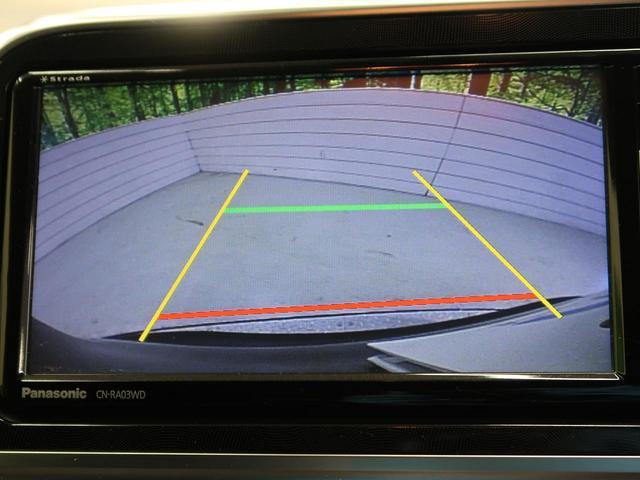 G SDナビ 両側電動スライドドア バックモニター 前席シートヒーター スマートキー ETC ステアリングスイッチ LEDヘッドライト ハロゲンフォグライト ウィンカーミラー オートエアコン 禁煙車(4枚目)