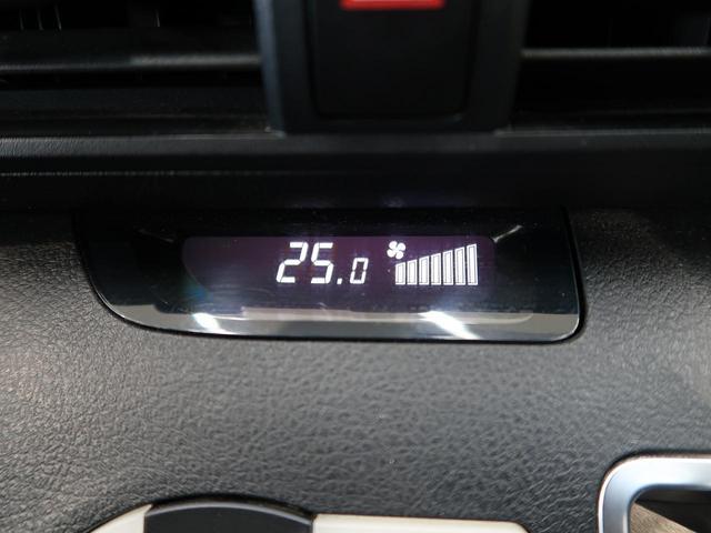 G SDナビ 両側電動スライドドア バックモニター 前席シートヒーター スマートキー ETC ステアリングスイッチ LEDヘッドライト ハロゲンフォグライト ウィンカーミラー オートエアコン 禁煙車(27枚目)
