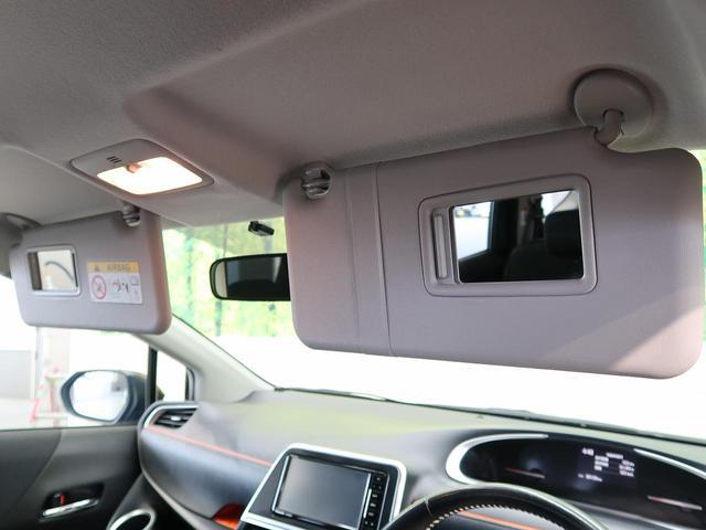 G SDナビ 両側電動スライドドア バックモニター 前席シートヒーター スマートキー ETC ステアリングスイッチ LEDヘッドライト ハロゲンフォグライト ウィンカーミラー オートエアコン 禁煙車(28枚目)