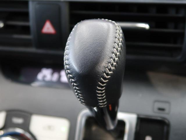 G SDナビ 両側電動スライドドア バックモニター 前席シートヒーター スマートキー ETC ステアリングスイッチ LEDヘッドライト ハロゲンフォグライト ウィンカーミラー オートエアコン 禁煙車(29枚目)