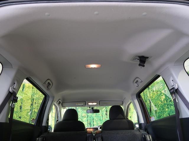 G SDナビ 両側電動スライドドア バックモニター 前席シートヒーター スマートキー ETC ステアリングスイッチ LEDヘッドライト ハロゲンフォグライト ウィンカーミラー オートエアコン 禁煙車(36枚目)