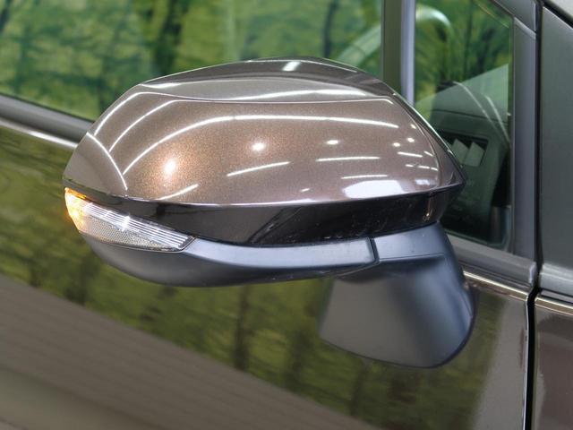 G SDナビ 両側電動スライドドア バックモニター 前席シートヒーター スマートキー ETC ステアリングスイッチ LEDヘッドライト ハロゲンフォグライト ウィンカーミラー オートエアコン 禁煙車(37枚目)
