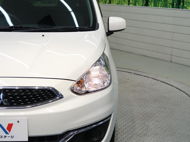 M SDナビ Bluetooth 音楽録音機能 ETC バックカメラ 純正15インチアルミ オートライト スマートキー プッシュスタート  オートエアコン アイドリングストップ ドアバイザー 禁煙車(11枚目)
