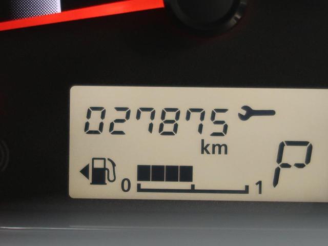 M SDナビ Bluetooth 音楽録音機能 ETC バックカメラ 純正15インチアルミ オートライト スマートキー プッシュスタート  オートエアコン アイドリングストップ ドアバイザー 禁煙車(24枚目)