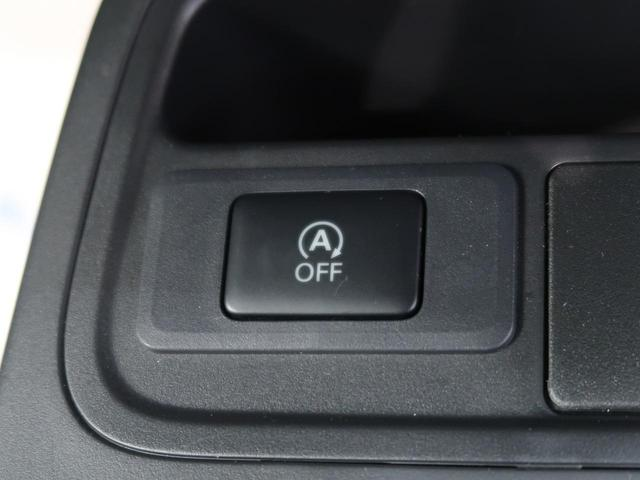 M SDナビ Bluetooth 音楽録音機能 ETC バックカメラ 純正15インチアルミ オートライト スマートキー プッシュスタート  オートエアコン アイドリングストップ ドアバイザー 禁煙車(28枚目)