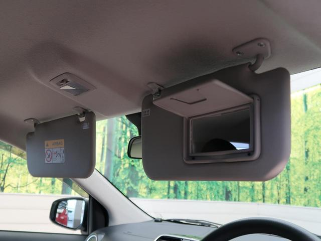 M SDナビ Bluetooth 音楽録音機能 ETC バックカメラ 純正15インチアルミ オートライト スマートキー プッシュスタート  オートエアコン アイドリングストップ ドアバイザー 禁煙車(32枚目)