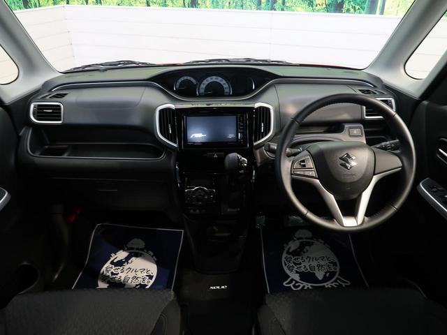 ハイブリッドMV 純正SDナビ バックカメラ ドライブレコーダー ビルトインETC 電動スライドドア シートヒーター LEDヘッドライト オートライト ドアバイザー アイドリングストップ フロントフォグ(6枚目)