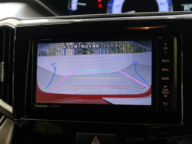 ハイブリッドMV 純正SDナビ バックカメラ ドライブレコーダー ビルトインETC 電動スライドドア シートヒーター LEDヘッドライト オートライト ドアバイザー アイドリングストップ フロントフォグ(8枚目)