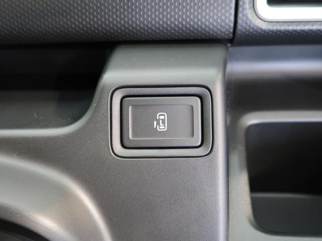 ハイブリッドMV 純正SDナビ バックカメラ ドライブレコーダー ビルトインETC 電動スライドドア シートヒーター LEDヘッドライト オートライト ドアバイザー アイドリングストップ フロントフォグ(10枚目)