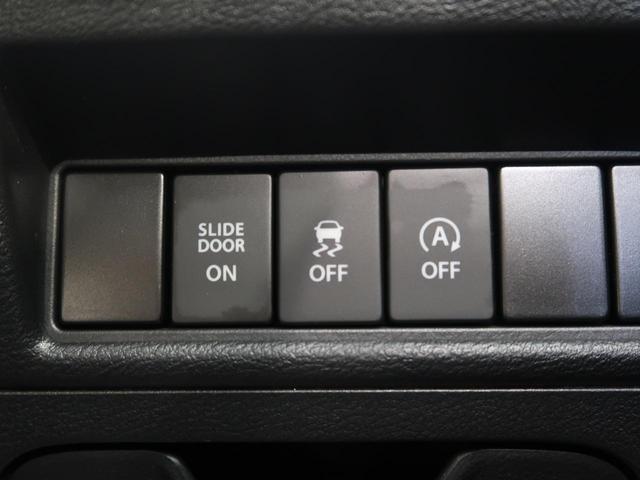 ハイブリッドMV 純正SDナビ バックカメラ ドライブレコーダー ビルトインETC 電動スライドドア シートヒーター LEDヘッドライト オートライト ドアバイザー アイドリングストップ フロントフォグ(12枚目)