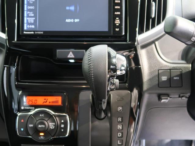 ハイブリッドMV 純正SDナビ バックカメラ ドライブレコーダー ビルトインETC 電動スライドドア シートヒーター LEDヘッドライト オートライト ドアバイザー アイドリングストップ フロントフォグ(26枚目)