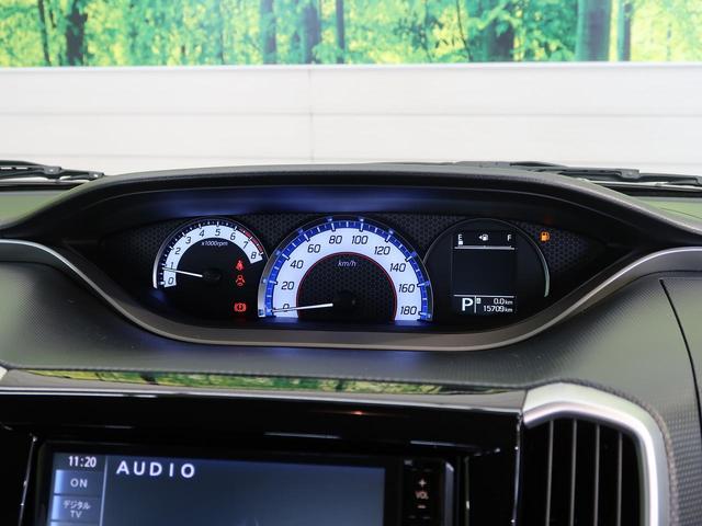 ハイブリッドMV 純正SDナビ バックカメラ ドライブレコーダー ビルトインETC 電動スライドドア シートヒーター LEDヘッドライト オートライト ドアバイザー アイドリングストップ フロントフォグ(28枚目)