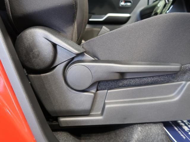ハイブリッドMV 純正SDナビ バックカメラ ドライブレコーダー ビルトインETC 電動スライドドア シートヒーター LEDヘッドライト オートライト ドアバイザー アイドリングストップ フロントフォグ(31枚目)