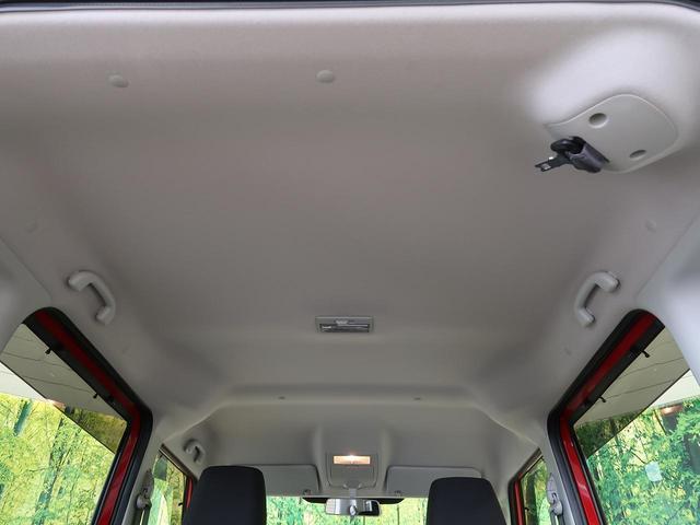 ハイブリッドMV 純正SDナビ バックカメラ ドライブレコーダー ビルトインETC 電動スライドドア シートヒーター LEDヘッドライト オートライト ドアバイザー アイドリングストップ フロントフォグ(32枚目)