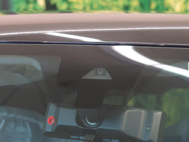 X 登録済未使用車 衝突軽減装置 プロパイロット 禁煙車 インテリジェントルームミラー アラウンドビューモニター レーダークルーズ オートマチックハイビーム クリアランスソナー LEDヘッドライト(7枚目)