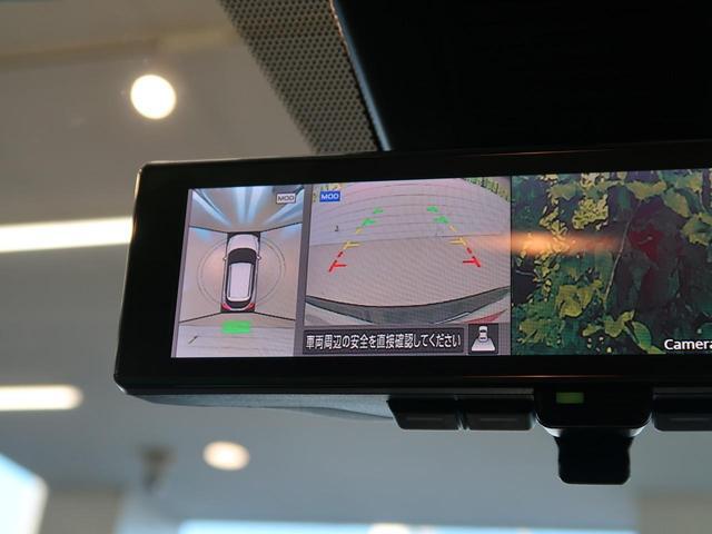 X 登録済未使用車 衝突軽減装置 プロパイロット 禁煙車 インテリジェントルームミラー アラウンドビューモニター レーダークルーズ オートマチックハイビーム クリアランスソナー LEDヘッドライト(8枚目)