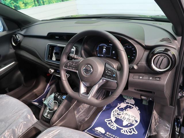 X 登録済未使用車 衝突軽減装置 プロパイロット 禁煙車 インテリジェントルームミラー アラウンドビューモニター レーダークルーズ オートマチックハイビーム クリアランスソナー LEDヘッドライト(21枚目)