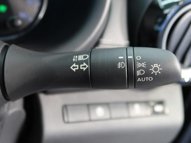 X 登録済未使用車 衝突軽減装置 プロパイロット 禁煙車 インテリジェントルームミラー アラウンドビューモニター レーダークルーズ オートマチックハイビーム クリアランスソナー LEDヘッドライト(25枚目)