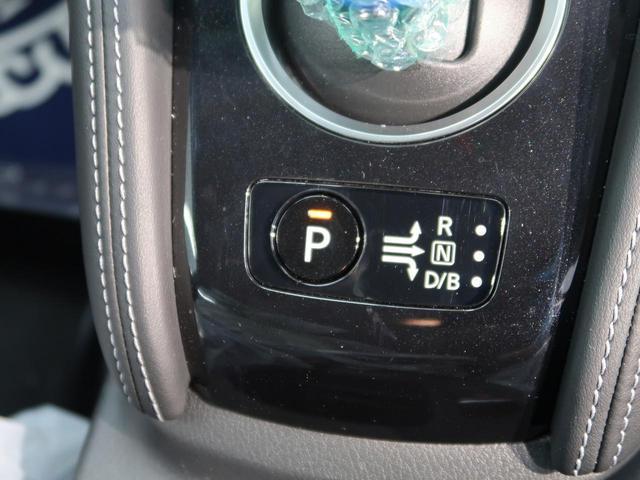 X 登録済未使用車 衝突軽減装置 プロパイロット 禁煙車 インテリジェントルームミラー アラウンドビューモニター レーダークルーズ オートマチックハイビーム クリアランスソナー LEDヘッドライト(26枚目)
