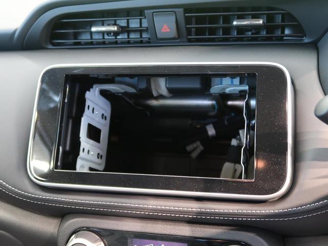X 登録済未使用車 衝突軽減装置 プロパイロット 禁煙車 インテリジェントルームミラー アラウンドビューモニター レーダークルーズ オートマチックハイビーム クリアランスソナー LEDヘッドライト(28枚目)