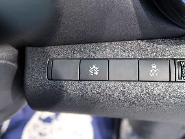 X 登録済未使用車 衝突軽減装置 プロパイロット 禁煙車 インテリジェントルームミラー アラウンドビューモニター レーダークルーズ オートマチックハイビーム クリアランスソナー LEDヘッドライト(33枚目)