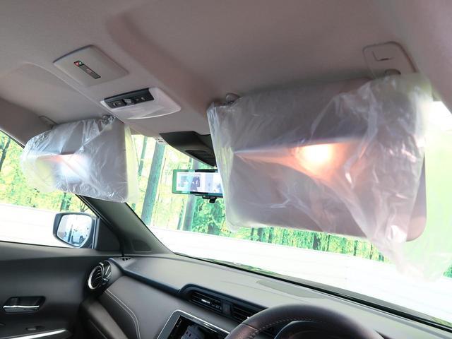 X 登録済未使用車 衝突軽減装置 プロパイロット 禁煙車 インテリジェントルームミラー アラウンドビューモニター レーダークルーズ オートマチックハイビーム クリアランスソナー LEDヘッドライト(35枚目)