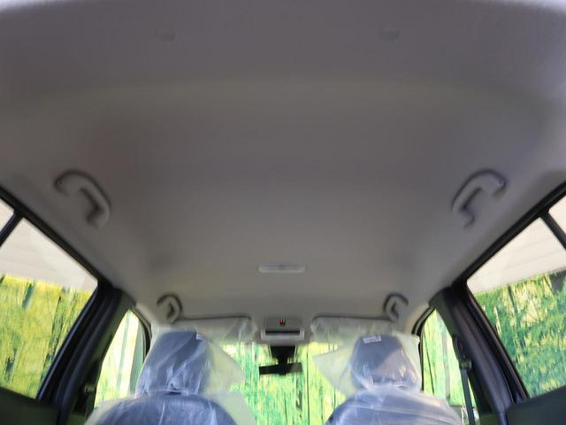 X 登録済未使用車 衝突軽減装置 プロパイロット 禁煙車 インテリジェントルームミラー アラウンドビューモニター レーダークルーズ オートマチックハイビーム クリアランスソナー LEDヘッドライト(36枚目)