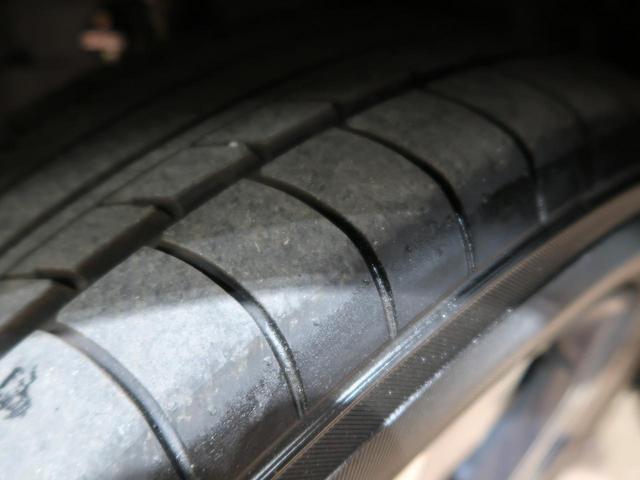 X 登録済未使用車 衝突軽減装置 プロパイロット 禁煙車 インテリジェントルームミラー アラウンドビューモニター レーダークルーズ オートマチックハイビーム クリアランスソナー LEDヘッドライト(39枚目)
