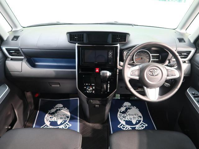 カスタムG S 禁煙車 衝突軽減装置 社外SDナビ Bluetooth機能 両側電動スライド クルーズコントロール フルセグ ETC LEDヘッドライト LEDフォグライト オートライト バックカメラ(6枚目)