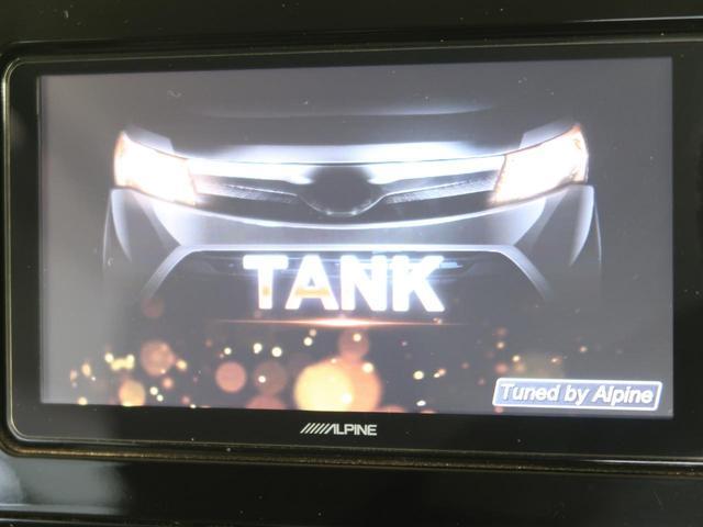 カスタムG S 禁煙車 衝突軽減装置 社外SDナビ Bluetooth機能 両側電動スライド クルーズコントロール フルセグ ETC LEDヘッドライト LEDフォグライト オートライト バックカメラ(7枚目)