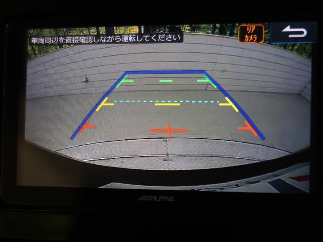 カスタムG S 禁煙車 衝突軽減装置 社外SDナビ Bluetooth機能 両側電動スライド クルーズコントロール フルセグ ETC LEDヘッドライト LEDフォグライト オートライト バックカメラ(8枚目)
