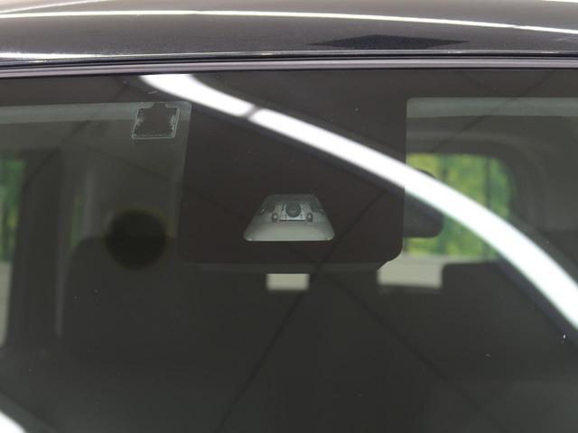 カスタムG S 禁煙車 衝突軽減装置 社外SDナビ Bluetooth機能 両側電動スライド クルーズコントロール フルセグ ETC LEDヘッドライト LEDフォグライト オートライト バックカメラ(9枚目)