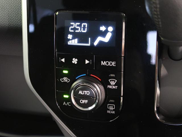 カスタムG S 禁煙車 衝突軽減装置 社外SDナビ Bluetooth機能 両側電動スライド クルーズコントロール フルセグ ETC LEDヘッドライト LEDフォグライト オートライト バックカメラ(11枚目)