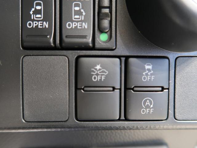 カスタムG S 禁煙車 衝突軽減装置 社外SDナビ Bluetooth機能 両側電動スライド クルーズコントロール フルセグ ETC LEDヘッドライト LEDフォグライト オートライト バックカメラ(28枚目)