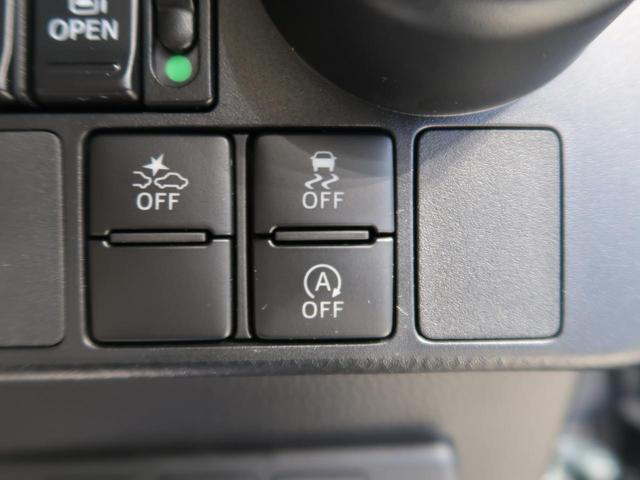 カスタムG S 禁煙車 衝突軽減装置 社外SDナビ Bluetooth機能 両側電動スライド クルーズコントロール フルセグ ETC LEDヘッドライト LEDフォグライト オートライト バックカメラ(29枚目)