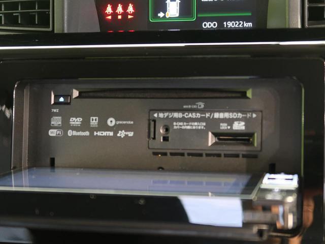 カスタムG S 禁煙車 衝突軽減装置 社外SDナビ Bluetooth機能 両側電動スライド クルーズコントロール フルセグ ETC LEDヘッドライト LEDフォグライト オートライト バックカメラ(32枚目)