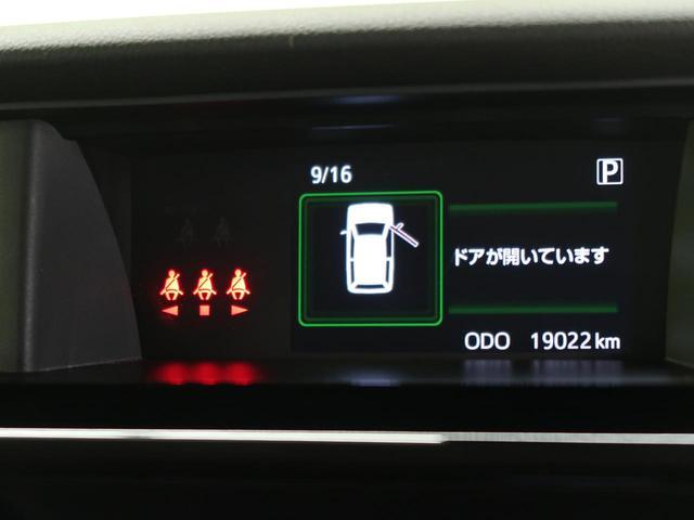 カスタムG S 禁煙車 衝突軽減装置 社外SDナビ Bluetooth機能 両側電動スライド クルーズコントロール フルセグ ETC LEDヘッドライト LEDフォグライト オートライト バックカメラ(33枚目)