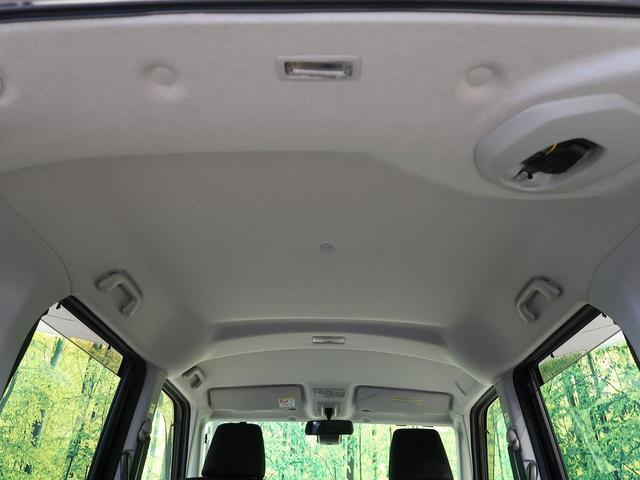 カスタムG S 禁煙車 衝突軽減装置 社外SDナビ Bluetooth機能 両側電動スライド クルーズコントロール フルセグ ETC LEDヘッドライト LEDフォグライト オートライト バックカメラ(36枚目)