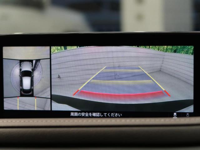 XD Lパッケージ BOSEサウンド 衝突軽減装置 メーカーナビ 禁煙車 Bluetooth 全周囲カメラ ドライブレコーダー ビルトインETC フルセグTV レーダークルーズコントロール ブラックレザーシート(9枚目)