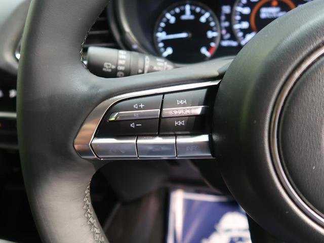 XD Lパッケージ BOSEサウンド 衝突軽減装置 メーカーナビ 禁煙車 Bluetooth 全周囲カメラ ドライブレコーダー ビルトインETC フルセグTV レーダークルーズコントロール ブラックレザーシート(23枚目)
