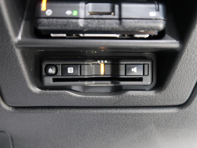 XD Lパッケージ BOSEサウンド 衝突軽減装置 メーカーナビ 禁煙車 Bluetooth 全周囲カメラ ドライブレコーダー ビルトインETC フルセグTV レーダークルーズコントロール ブラックレザーシート(30枚目)