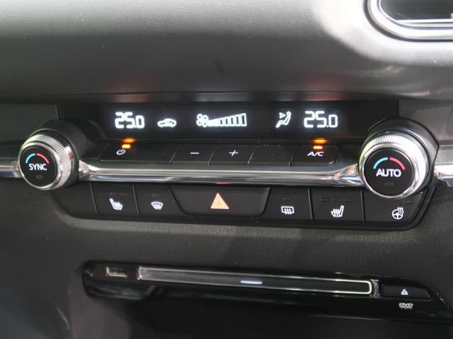 XD Lパッケージ BOSEサウンド 衝突軽減装置 メーカーナビ 禁煙車 Bluetooth 全周囲カメラ ドライブレコーダー ビルトインETC フルセグTV レーダークルーズコントロール ブラックレザーシート(32枚目)