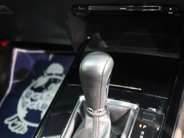 XD Lパッケージ BOSEサウンド 衝突軽減装置 メーカーナビ 禁煙車 Bluetooth 全周囲カメラ ドライブレコーダー ビルトインETC フルセグTV レーダークルーズコントロール ブラックレザーシート(33枚目)