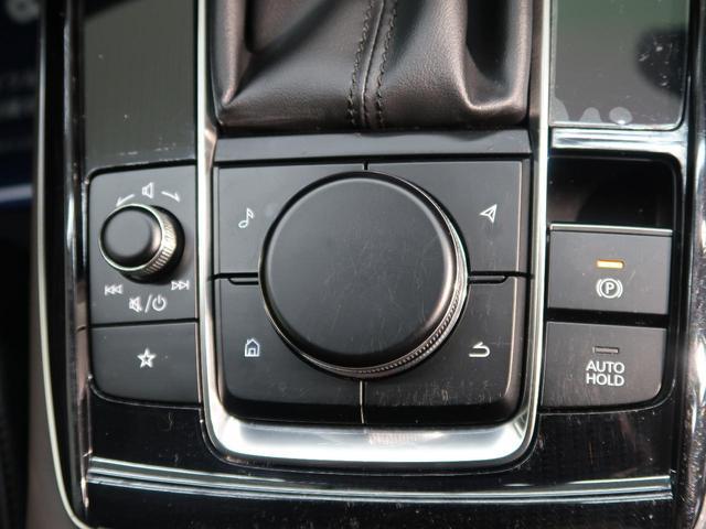 XD Lパッケージ BOSEサウンド 衝突軽減装置 メーカーナビ 禁煙車 Bluetooth 全周囲カメラ ドライブレコーダー ビルトインETC フルセグTV レーダークルーズコントロール ブラックレザーシート(36枚目)