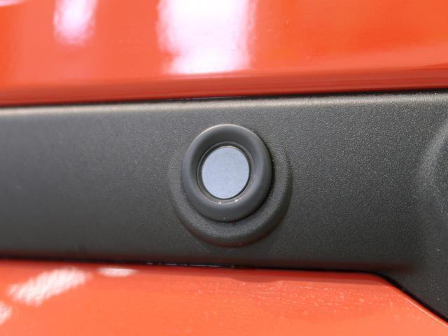 ハイブリッドG 禁煙車 衝突軽減装置 SDナビ ステアリングスイッチ シートヒーター ETC 車線逸脱警報 オートエアコン シートリフター スマートキー プッシュスタート(44枚目)